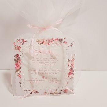 Προσκλητήριο κάρτα με floral ύφασμα φόντο.