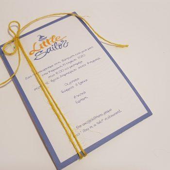 Υφασμάτινο προσκλητήριο βάπτισης κάρτα