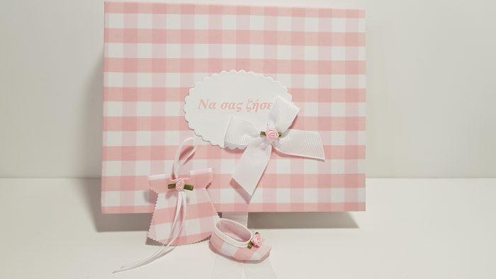 Κουτί καρώ με 25 κεράσματα φορεματάκι κια παπουτσάκια στολισμένα με λουλουδάκι και ενα κουφέτο εσωτερικά.