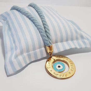 Γούρι κρεμαστό κύκλος ευχών χρυσός με σιέλ μάτι , κορδόνι και ακροδέκτης χρυσό.