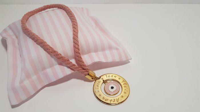 Γούρι κρεμαστό κύκλος ευχών χρυσός με ροζ μάτι , κορδόνι και ακροδέκτη χρυσό.