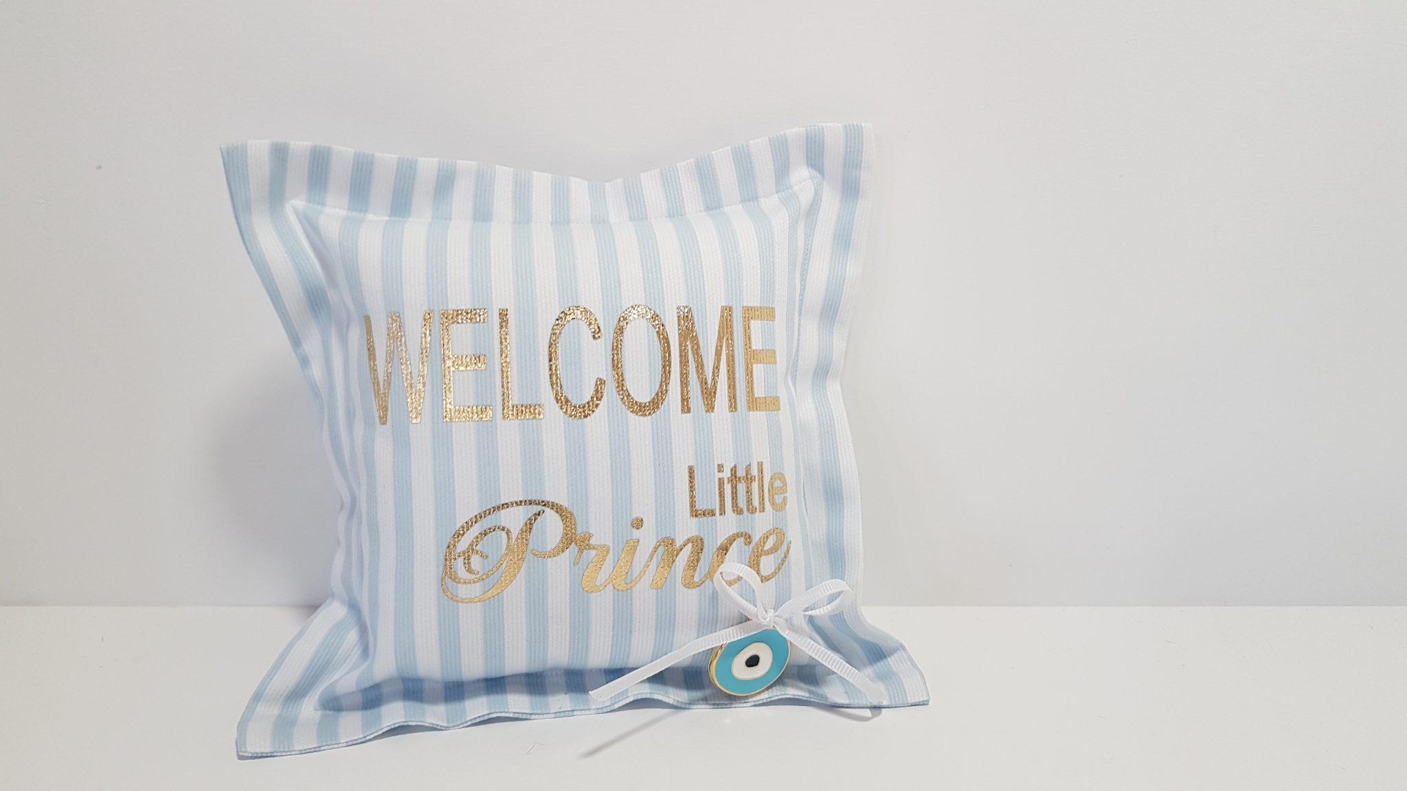 Μαξιλάρι ριγέ Welcome little prince με μεγάλο μεταλλικό χρυσό μάτι.