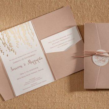 Προσκλητήριο γάμου,ανοιγόμενος φάκελος με 2 εσωτερικές κάρτες.
