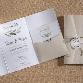 Προσκλητήριο γάμου με ελιά,φάκελο ανοιγόμενο,δέσιμο σχοινάκι.