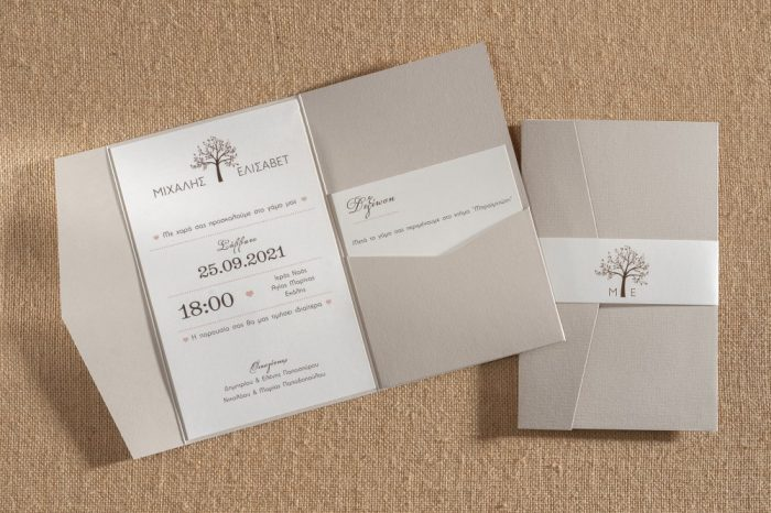 Προσκλητήριο γάμου με ανοιγόμενο φάκελο απο μπεζ χαρτί και δέσιμο με ζώνη.