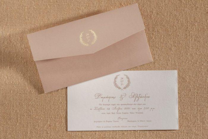 Παραλληλόγραμμο προσκλητήριο γάμου με nude φάκελο και ασορτί κάρτα.