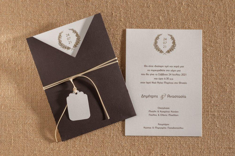 Προσκλητήριο γάμου με εικαστικό στεφανάκι ελιάς,φάκελο όψης δερματίνη και λευκή εσωτερική κάρτα.