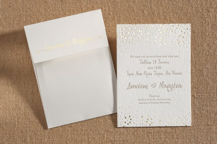 Προσκλητήριο γάμου με εσωτερική κάρτα απο βαμβακερό χαρτί.