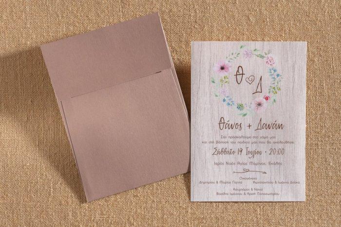Προσκλητήριο γάμου με nude φάκελο και floral σχέδιο στην κάρτα.