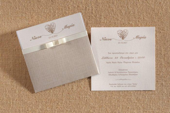 Προσκλητήριο γάμου με φάκελο απο ιδιαίτερο μπεζ χαρτί και δέσιμο με φιογκάκι τύπου chanel.