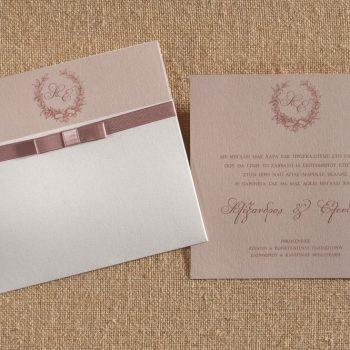 Προσκλητήριο γάμου με φάκελο απο ιδιαίτερο χαρτί,κάρτα nudeκαι δέσιμο με φιογκάκι τύπου chanel.