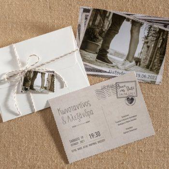 Καρτ- ποστάλ προσκλητήριο γάμου με σχοινάκι.