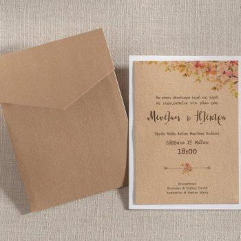 Προσκλητήριο γάμου floral ,φάκελος κράφτ και κάρτα απο 2 χαρτιά (λευκό και κραφτ)