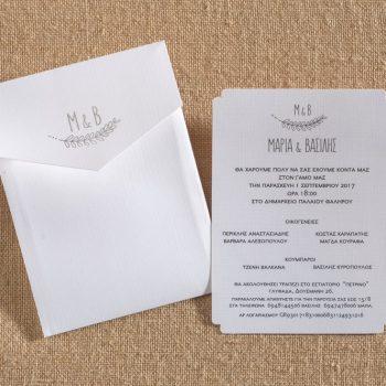 Προσκλητήριο γάμου φάκελο απο λευκό χαρτί και κάρτα με σχέδιο στις γωνίες.