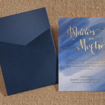 Προσκλητήριο γάμου με μπλε φάκελο και ασορτί κάρτα.