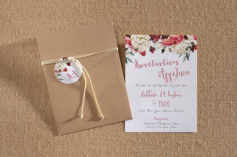 Κράφτ προσκλητήριο γάμου με σχοινάκι και λουλούδια στην κάρτα.