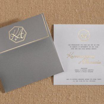 Προσκλητήριο γάμου τετράγωνο φάκελος γκρι και κάρτα λευκή.