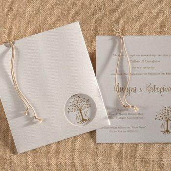 Προσκλητήριο γάμου με τρύπα φάκελο για να φαινεται το δέντρο των ευχών.