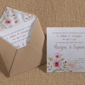 Προσκλητήριο γάμου floral , κράφτ φάκελος με εσωτερική φόδρα.