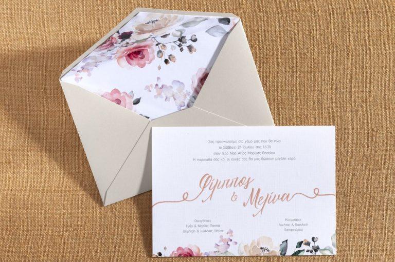 Προσκλητήριο γάμου με φάκελο ντυμένο εσωτερικά με λουλουδένια φόδρα.