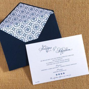 Μπλε προσκλητήριο γάμου με ντυμένο φάκελο.