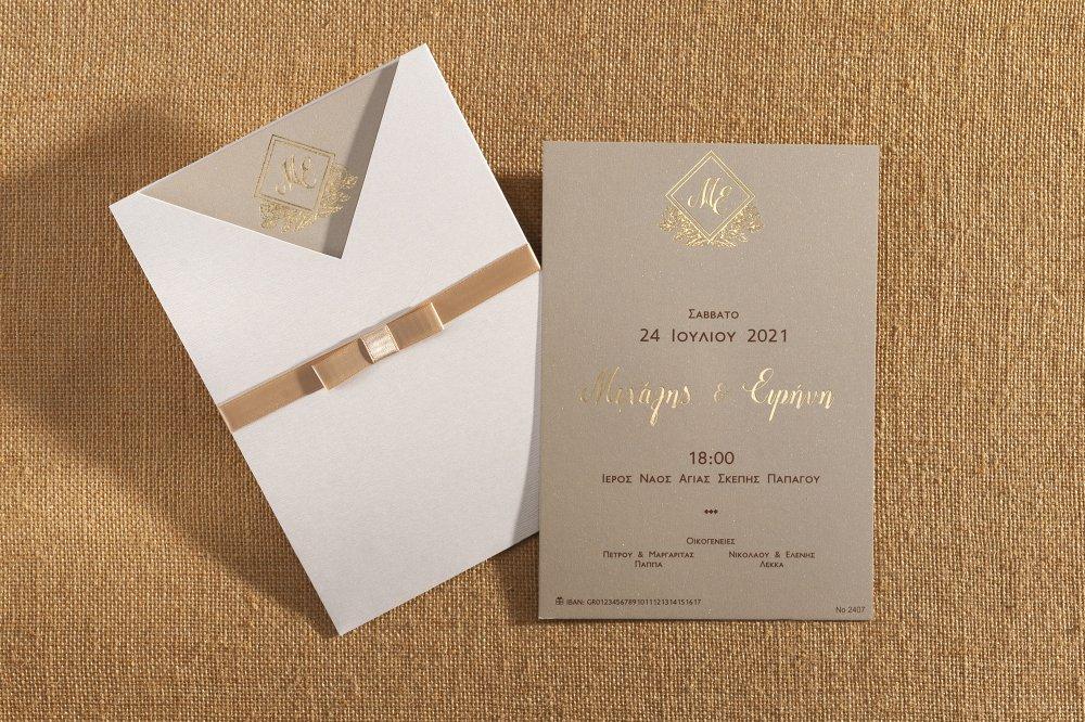 Χρυσαφί προσκλητήριο γάμου με φιογκάκι τύπου chanel.