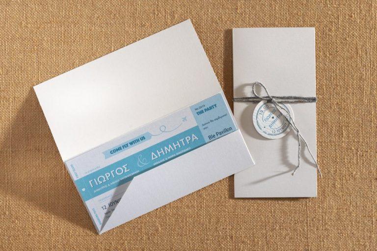 Προσκλητήριο γάμου κάρτα επιβίβασης δεμένο με σχοινάκι.