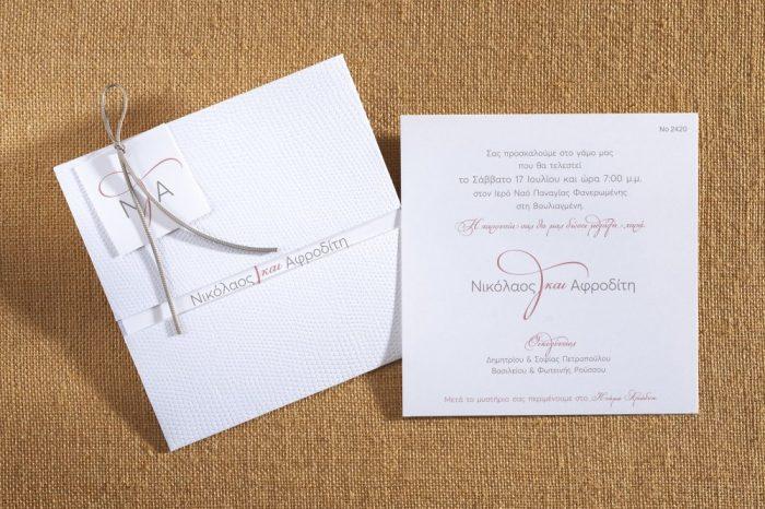 Λευκό προσκλητήριο γάμου με σχέδιο στον φάκελο.
