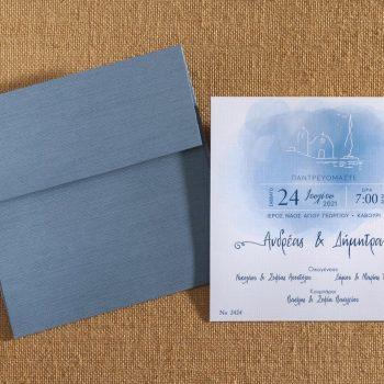 Μπλε προσκλητήριο γάμου με εκκλησάκι .