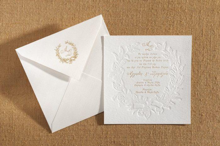 Προσκλητήριο γάμου απο λευκό βαμβακερό χαρτί(η κάρτα.) .