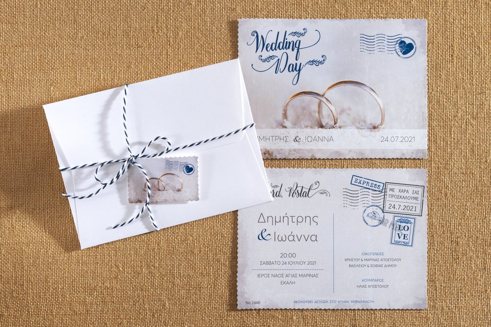 Μπλε καρτ ποστάλ προσκλητήριο γάμου.