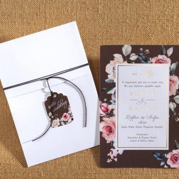 Προσκλητήριο γάμου με λουλουδια στην κάρτα και σχοινάκι στον φάκελο.