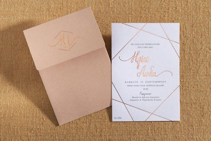 Nude προσκλητήριο γάμου με σχέδιο πολύγωνο.