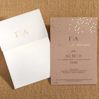 Nude προσκλητήριο γάμου με εκτυπωμένο φάκελο.
