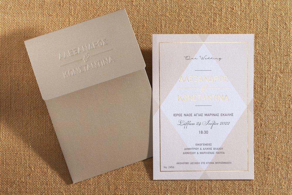 Nude προσκλητήριο γάμου γεωμετρικό εικαστικό.