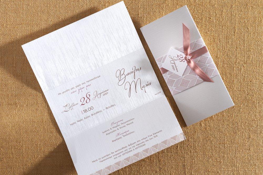 Τρίπτυχο προσκλητήριο γάμου με κλείσιμομαπο ζώνη και κορδέλα.