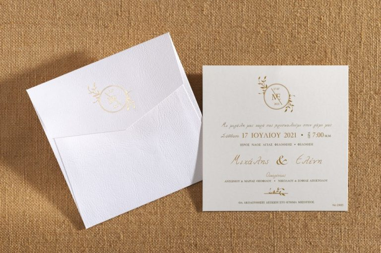 Τετράγωνο προσκλητήριο γάμου με ιδιαίτερο χαρτί φακέλου..