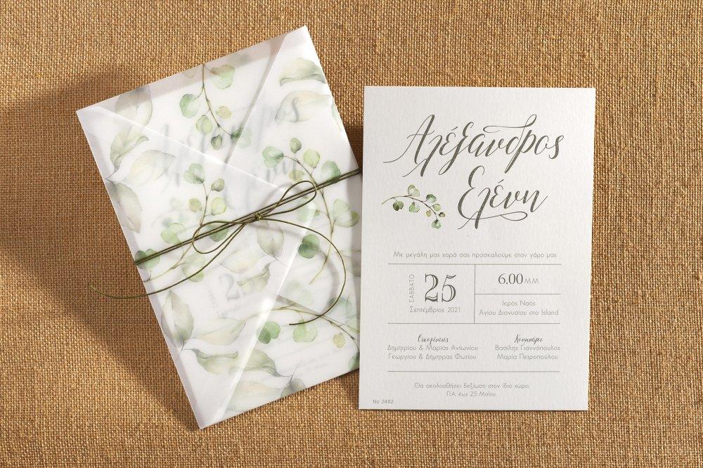 Προσκλητήριο γάμου με φύλλα σε διάφανο φάκελο και σχοινάκι.