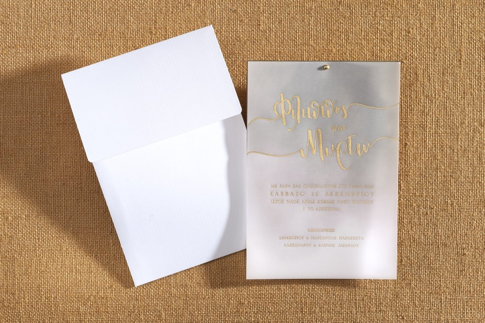 Προσκλητήριο γάμου με κάρτες,1η σε διάφανη κάρτα και 2η με λαδί αποχρώσεις.