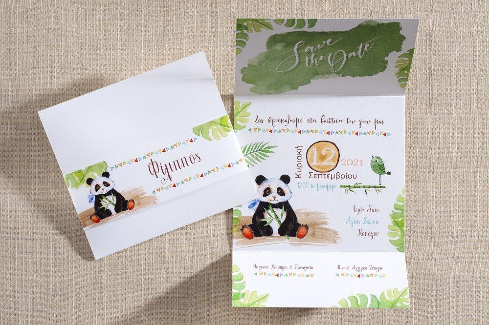 Προσκλητήριο βάπτισης με θέμα το Panda.