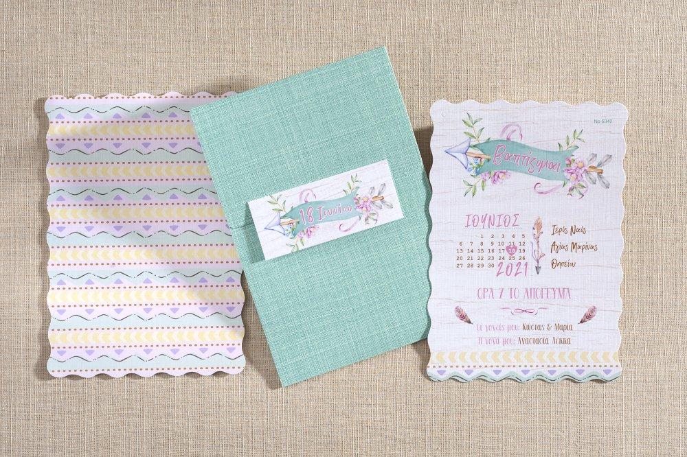 Προσκλητήριο βάπτισης ,κάρτα διπλής εκτύπωσης με boho θέμα.