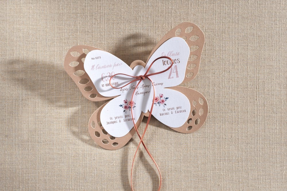 Προσκλητήριο βάπτισης με θέμα την πεταλούδα.