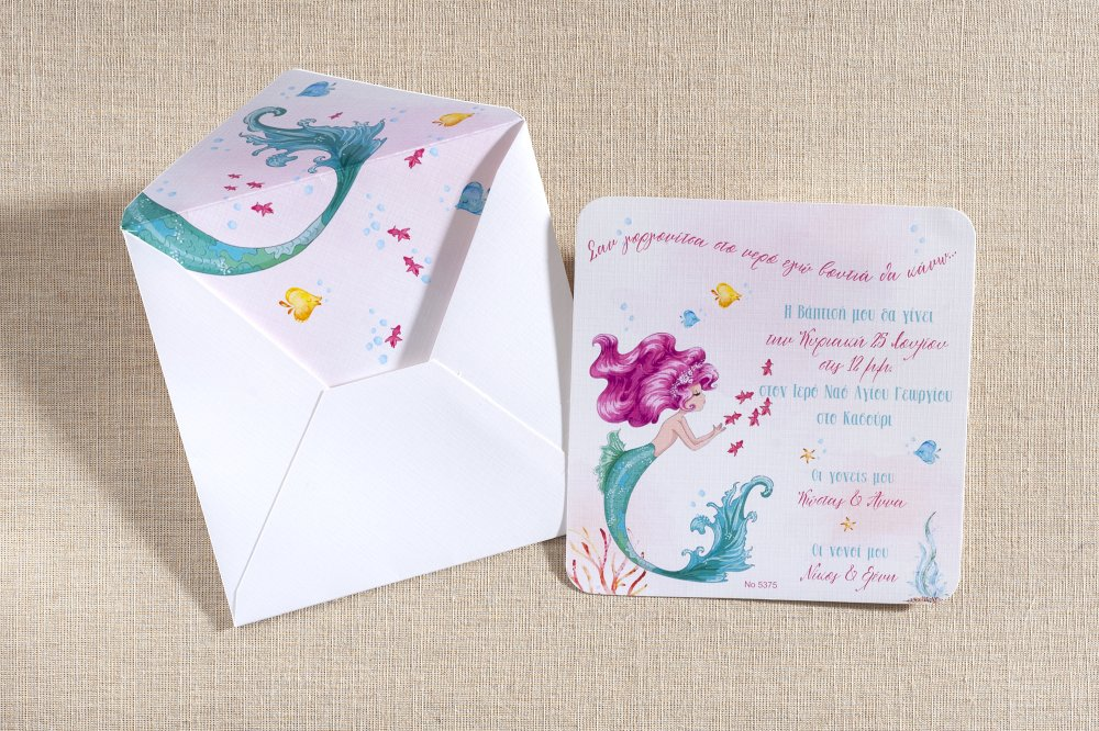 Προσκλητήριο βάπτισης με εκτυπωμένο φάκελο και θέμα την γοργόνα.