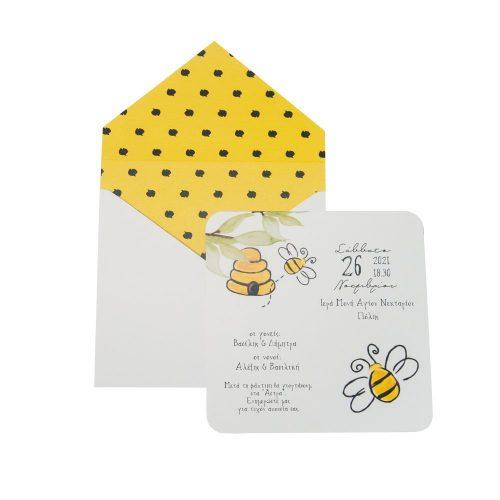 Προσκλητήριο με θέμα βάφτισης τηνν μέλισσα.