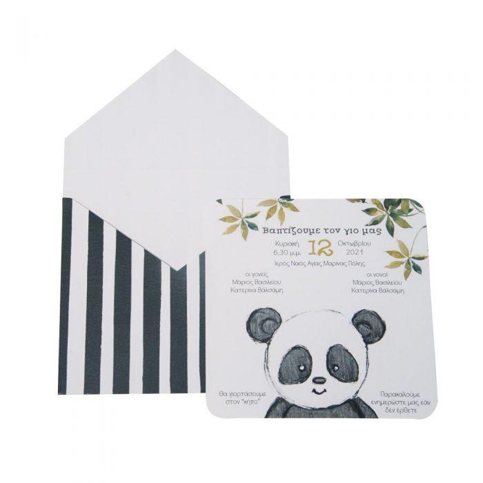 Προσκλητήριο με θέμα βάφτισης το Panda.
