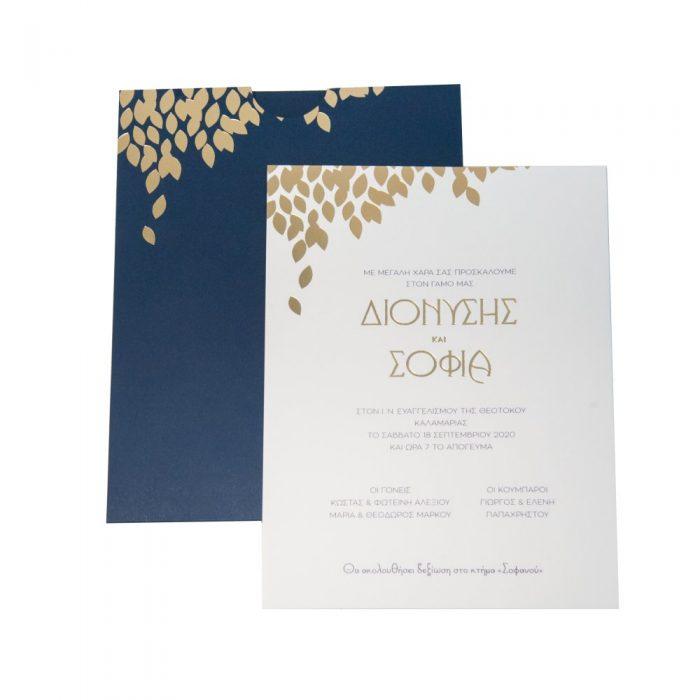 Προσκλητήριο γάμου με μπλέ φάκελο.