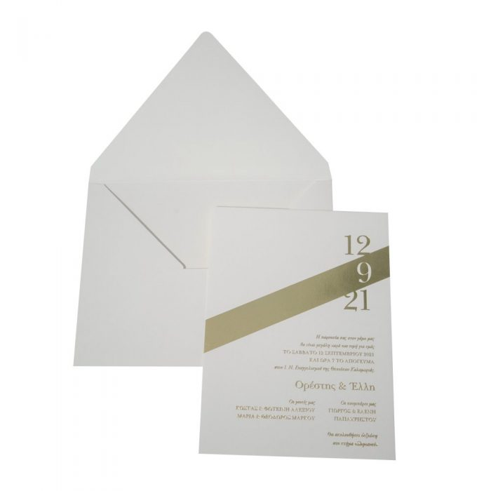 Προσκλητήριο γάμου λευκή κάρτα και φάκελο.