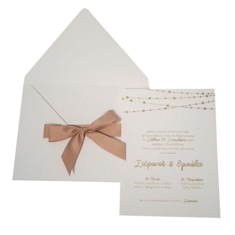 Προσκλητήριο γάμου με φιόγκο στον φάκελο.