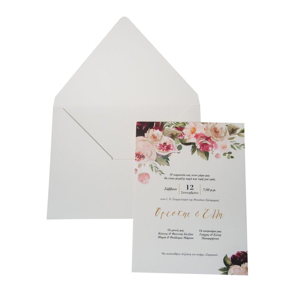 Προσκλητήριο γάμου με μπορντό λουλούδια στον κάρτα.