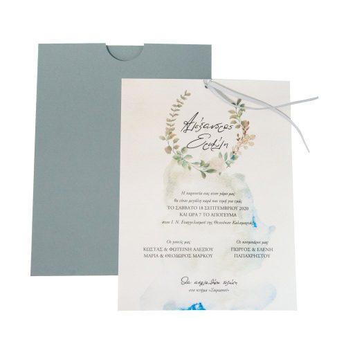 Προσκλητήριο γάμου με συρταρωτό γκρι φάκελο.